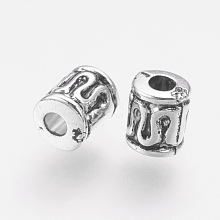 CCB Plastic Beads CCB-J035-065AS