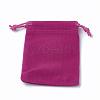 Rectangle Velvet PouchesTP-R002-10x12-05-2