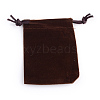 Rectangle Velvet Pouches TP-R022-5x7-07-1